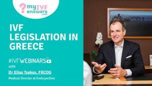 ivf-regulations-greece